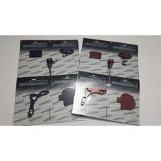 Kit Aluminio 5 unidades Case server, Block off, Covertor Freno, Acelerador saisoku kit-012